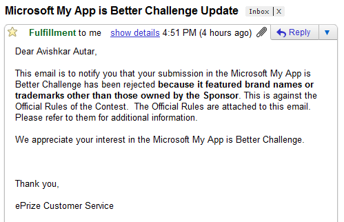my app is better contest, rejection email